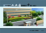 工业园入口透视图